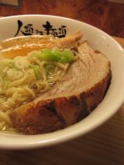 人類みな麺類【弐】 -8