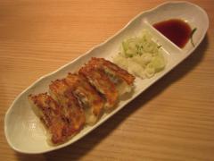 人類みな麺類【弐】 -10
