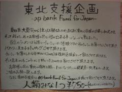 人類みな麺類【弐】 -11