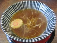 麺や 紡【七】-7