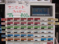 金久右衛門 道頓堀店【四】-2
