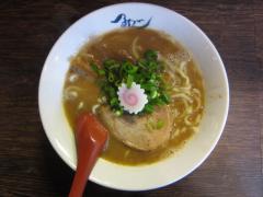 麺や 紡【九】-7