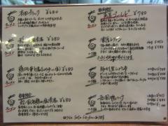 和 dining 清乃-2