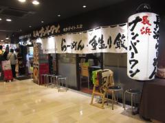 長浜ラーメンナンバーワン 博多デイトス店-1