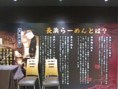 長浜ラーメンナンバーワン 博多デイトス店-7