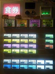 麺屋 一龍-3