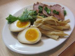 麺家 晴【参】-5