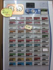 麺家 晴【参】-11