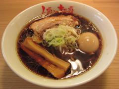 人類みな麺類【参】-4