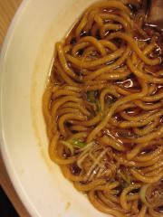 人類みな麺類【参】-8