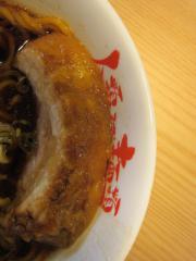 人類みな麺類【参】-9