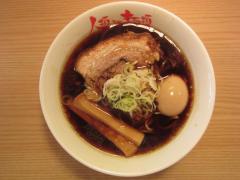 人類みな麺類【参】-6