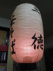 中華そば 三徳-9