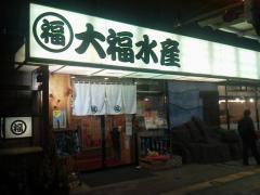麺行使 影武者-11