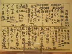麺行使 影武者-12