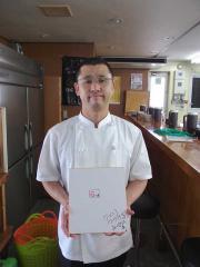 らの道 2012 関西名店スタンプラリー-2
