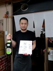 らの道 2012 関西名店スタンプラリー-5