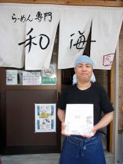 関西名店スタンプラリー-12