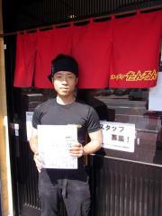 関西名店スタンプラリー-13