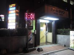 ラーメン札幌 一粒庵-3