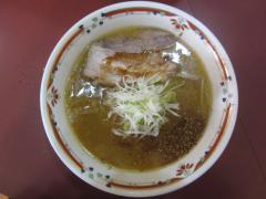 狼スープ-4