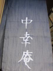 麺舗 黒川 ~7月7日 堺東Goith Live~-14
