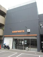 SOUPNUTS【弐】-1