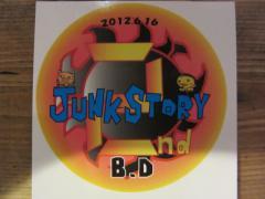 らーめんstyle JUNK STORY【四五】 ~祝・オープン2周年】-13