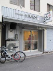 らーめん座談会 台風ギャング-1