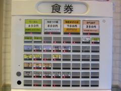 らーめん座談会 台風ギャング-4