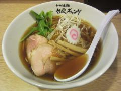 らーめん座談会 台風ギャング-5