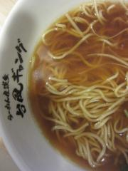 らーめん座談会 台風ギャング-7