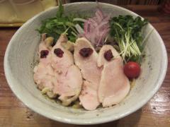 らーめん専門 和海【五】-5