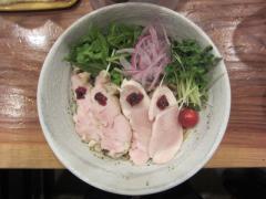 らーめん専門 和海【五】-6