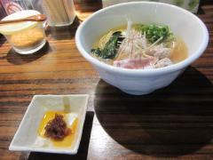 麺や 而今【弐七】-6