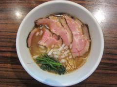 麺や 而今【参拾】 -6