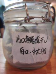 中華そば 閃【六】-4