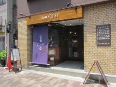 らぁ麺 Cliff【壱拾】-2