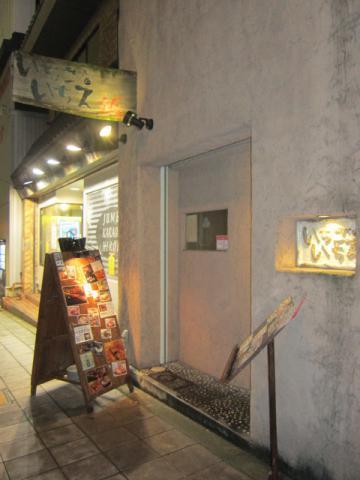 I'll be back 大阪-2