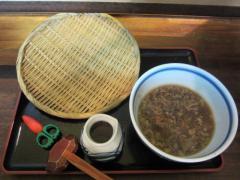 大阪さぬきうどん 瀬戸内製麺710-9