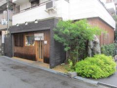 大阪さぬきうどん 瀬戸内製麺710-11