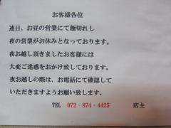大阪さぬきうどん 瀬戸内製麺710-14