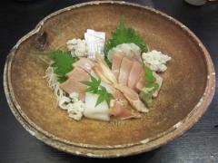 和dining 清乃【弐】-2