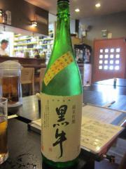 和dining 清乃【弐】-4