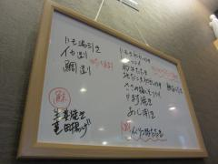 和dining 清乃【弐】-10