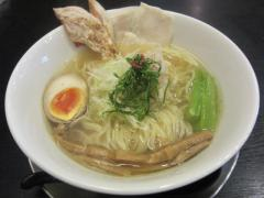 和dining 清乃【弐】-11