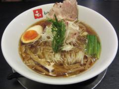和dining 清乃【弐】-14