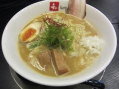 和dining 清乃【弐】-15