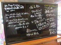和dining 清乃【弐】-17