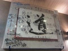 和dining 清乃【弐】-16